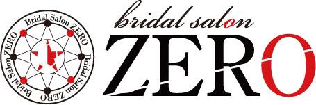 名古屋・愛知・岐阜・三重の男性専門結婚相談所ならブライダルサロンZERO
